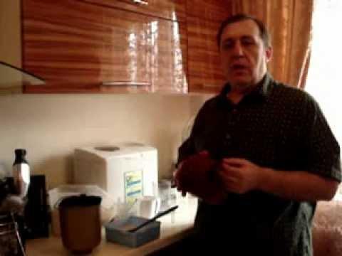 Домашний бездрожжевой хлеб в бумажной форме