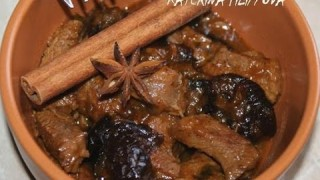 Говядина с черносливом. Рецепт приготовления