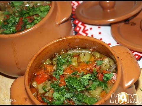 Говядина с овощами в горшочках. Рецепт приготовления