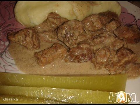 Говядина в горшочке. Рецепт приготовления