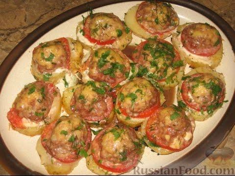 Картофель, запеченный с мясом и помидорами. Рецепт приготовления. В домашних условиях