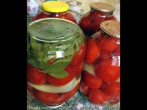Консервирование помидор. Рецепт приготовления