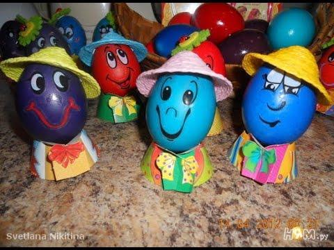 Пасхальные яйца. Рецепт приготовления