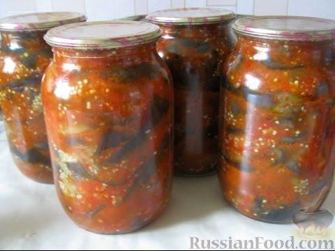 Салат из баклажанов. Рецепт приготовления