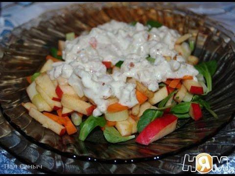 Салат Казанова. Рецепт приготовления