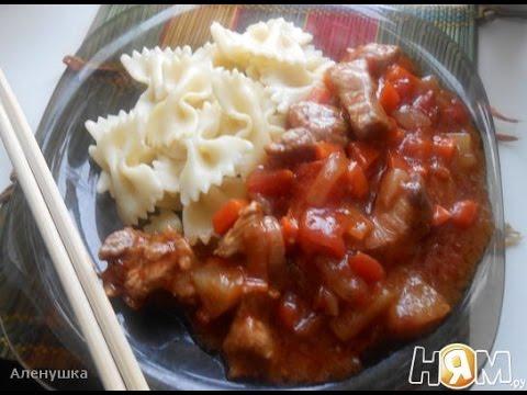 Свинина по китайски. Рецепт приготовления