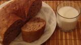 Хлеб пшенично-ржаной с грецким орехом.