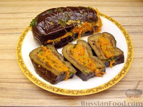 Баклажаны квашеные, фаршированные морковью. Рецепт