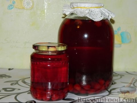 Компот из вишни на зиму. Рецепт