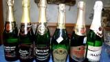 Что пить на новый год 2017