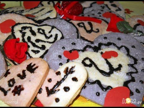 Печенье с кардамоном рецепт