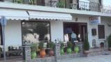 Уранополис. Греция 2013.